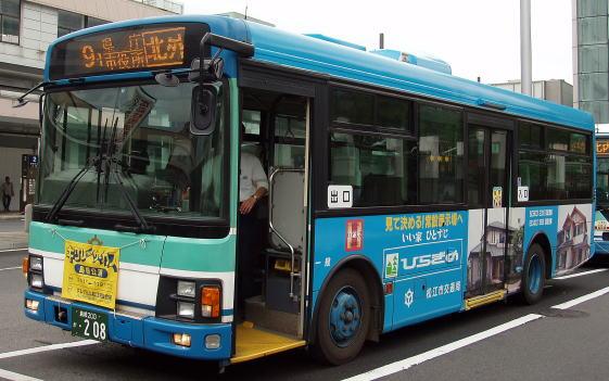 松江市営バス ・208